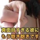 仲崎 恵子