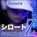 DJ Suzucaの画像