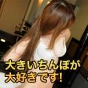 横川 瑛子