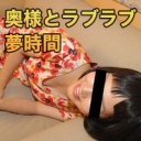 岩岬 美鈴の画像
