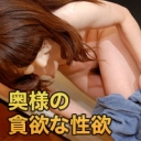 木村 紀子の画像