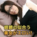 篠原 美羽の画像