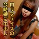 桜木 綾の画像
