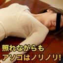 西尾 郁衣の画像