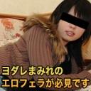 杉本 京子の画像