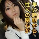 嶋 智恵美の画像