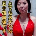 塚井 順子の画像