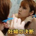 松井 若菜の画像
