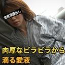 上田 陽子の画像