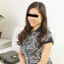 素人AV面接〜ヤりたくてヤりたくて応募しました〜 - 三浦裕子の画像