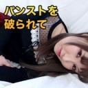 有岩 麻弓の画像