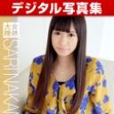 デジタル写真集: 女熱大陸 File.060 - 仲村さりの画像