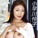 小早川怜子