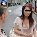 須藤紀子 奥さん、今はいてる下着を買い取らせて下さい! ~マンカス付きの下着~