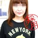 岸本雅子 面接隠し撮り ~雅子(45歳)の場合~