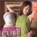 フェティッシュ通信vol.28