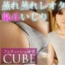 フェティッシュ通信vol.31