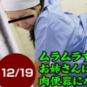 紀子 美人でいやらしいと噂のお掃除おねえさんがトイレ清掃中にボクだけの肉便器に...