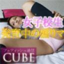 フェティッシュ通信vol.38