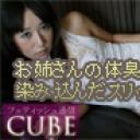 フェティッシュ通信vol.40