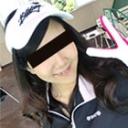 愛川花 ゴルフレッスンであまりにもスイングが下手だったので自宅レッスン。手とり足...