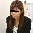 糸井仁美 素人AV面接 ~普通のOLの人に言えないバイト