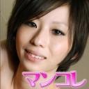 しほ 別刊マンコレ22