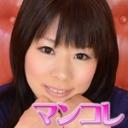 るる 別刊マンコレ61