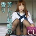 フェティッシュ通信vol.44
