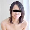 鶴見朋子 素人ガチナンパ ~引越したばかりの爆乳さんはハードルが低い~