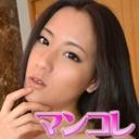 別刊マンコレ78