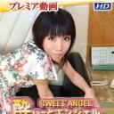 彩華 SWEETエンジェル48