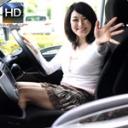 小早川しずく 運転熟女