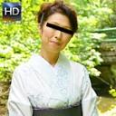 森田加代 着物美人の五十路美人妻と初の露出