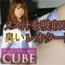 フェティッシュ通信vol.49