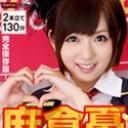 麻倉憂!極上泡姫物語+CRB48ファン感謝デー