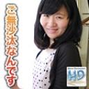 百目木 和子のサンプル画像
