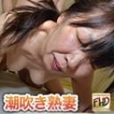 比嘉 誠子のサンプル画像