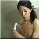マンコを念入りに洗うオンナ
