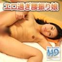 三好 真紀渚のサンプル画像