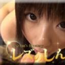さらまゆ ハメ撮りレズビアン~さらちゃんとまゆちゃん~(後)