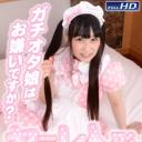 ミミ ヤラレ人形38