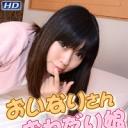 胡桃 素人生撮りファイル118