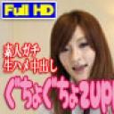 クールなお顔でおフェラ大好きのFカップ娘に中出ししちゃいました 上田じゅ...