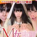 ミミ M女志願 7