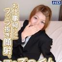 優子 素人生撮りファイル121