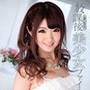 ラフォーレ ガール Vol.44 放課後美少女ファイル