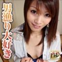 東 葉子の画像
