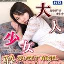SWEETエンジェル62