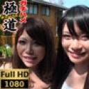 あくびあさみゆま 沖縄でノーパンデリヘル嬢を呼んだら、かわいいギャルが2人本当でノーパンで...